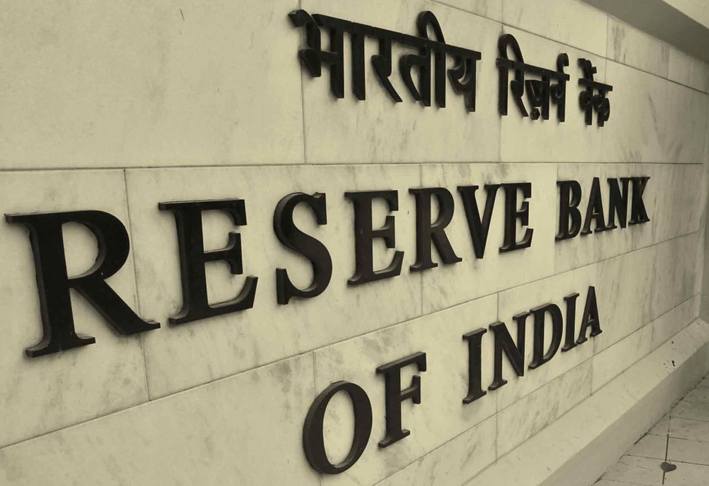 Three more Banks out of RBI's PCA framework