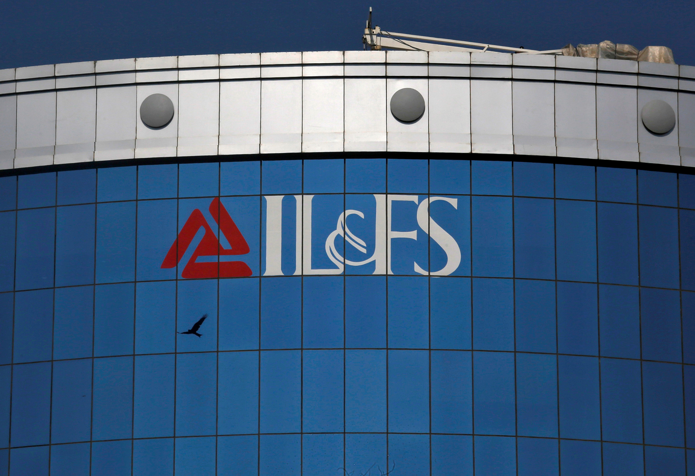 Former ILFS directors under scanner for money laundering