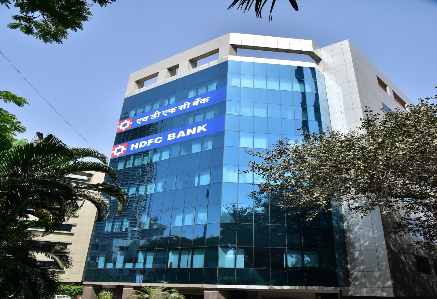 HDFC Bank stock set to split after board approval
