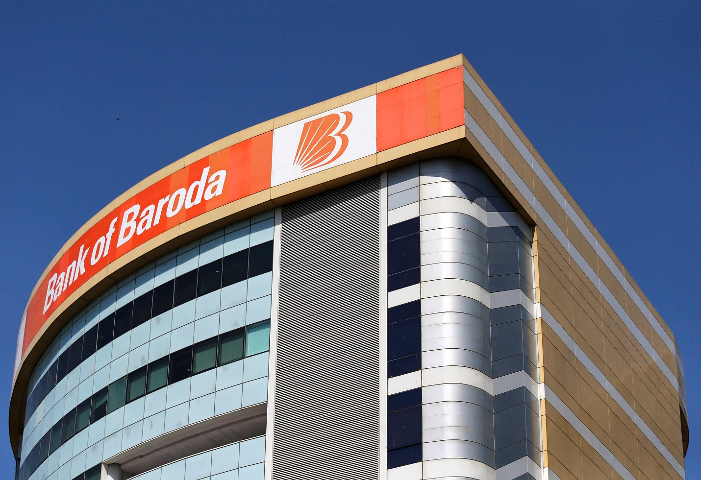 Bank of Baroda to rationalise up to 900 branches post-merger